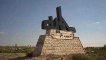 """مقبرة جماعية بالسلمية في منزل عضو """"مجلس شعب"""" سوري"""