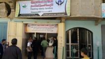 الركود الاقتصادي يخنق قطاع غزة بفعل الحصار وتعثر إعادة إعماره