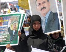 لجنة الحوار الوطني في اليمن ترفع دعوى قضائية ضد الرئيس صالح بتهمة انتهاك الدستور