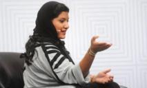 ريما بنت بندر تشكر من اتاح حضور العوائل مباريات الدوري السعودي