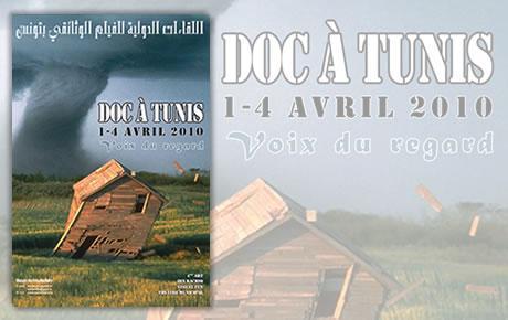 ملصقات مهرجان الفيلم الوثائقي
