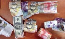 شركة ألمانية لطباعة العملات : الأوراق النقدية لن تختفي رغم الرقمنة