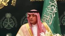 الجبير: القمة الخليجية الأمريكية لن تناقش الأزمة مع قطر