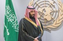 """مجتهد"""" يكشف تغيرات عهد ابن سلمان ويبدأ بالسياسة الخارجية"""
