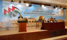 المجلس الوطني الفلسطيني يعلن انتهاء الفترة الانتقالية مع إسرائيل