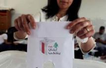 إغلاق لجان الانتخابات في لبنان  ورفض طلبات تمديد الوقت