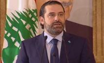 الحريري: القانون رقم 10 يشجع النازحين على البقاء في لبنان