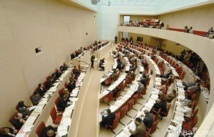 برلمان ولاية بافاريا