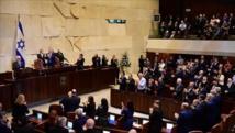 """قانون """"القومية"""" يخلق حراكا مضادا وخارجا عن المألوف في إسرائيل"""