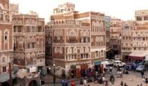 التراث العمراني باليمن