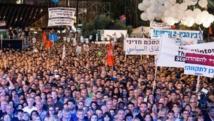آلاف من عرب إسرائيل يحتجون على قانون الدولة القومية