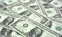 دراسة : الأزمة المالية العالمية كلفت كل أمريكي 70 ألف دولار