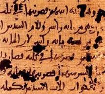 البرديات تدعم بشكل كبير الرواية الإسلامية الرسمية للتاريخ