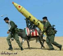 """تعرف على طرق إيران """"السرية"""" لتهريب السلاح إلى """"حزب الله""""؟"""
