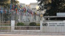 """انتهاء اجتماع """"الضامنين""""للجنة الدستورية بسوريا دون تعليقات"""