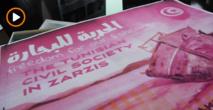 عودة بحارة تونسيين محتجزين في إيطاليا