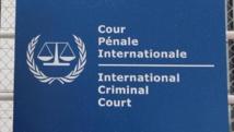 فلسطين تشتكي الولايات المتحدة إلى محكمة العدل الدولية