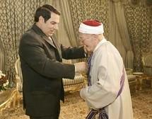 مفتي تونس عثمان بطيخ مع الرئيس بن علي