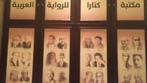 مهرجان كتارا للرواية العربية.. مبادرات جديدة وإقبال متزايد