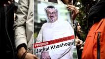 البرلمان الأوروبي يستعد لتبني قرار بشأن اختفاء خاشقجي