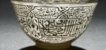 الخزف الإسلامى ... تُحفُ فنية تُزين القصور التاريخية بمصر