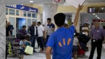"""العفو الدولية تتهم تونس بفرض قيود """"تعسفية وتمييزية"""" على السفر"""