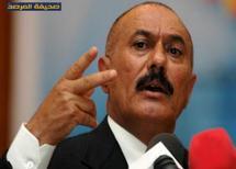 الرئيس اليمني علي عبداله صالح