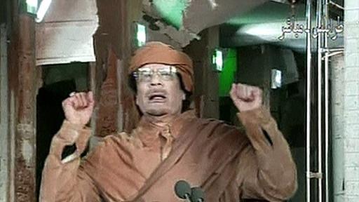 اغنية زنقة زنقة ريمكس للنجم العربي الاول معمر القذافي هدية