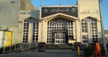 """""""سويفت"""" للتحويلات المالية يعلق وصول البنوك الإيرانية لخدماته"""