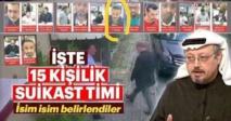 الخارجية الألمانية تطالب بكشف شامل لملابسات مقتل خاشقجي
