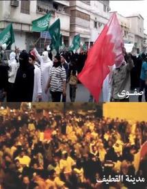 تظاهرات سعودية في صفوي والقطيف
