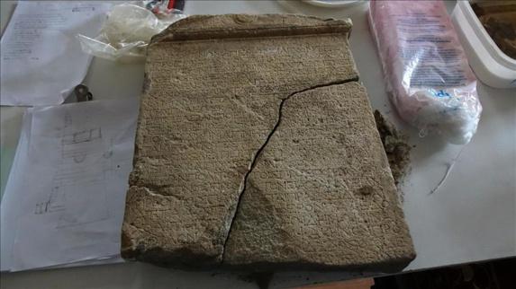آثاريون أتراك يعثرون على مرسوم ملكي يعود لألفين و200 عام