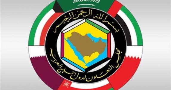 القمة الخليجية تعقد في الدمام بالسعودية في 9 ديسمبر