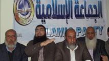الجماعة الإسلامية تنسحب من تحالف مرسي وتدعو لتفعيل المصالحة