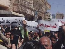 حرية وأخوة ...مئات الالوف يتظاهرون في الجمعة العظيمة بكافة المدن السورية