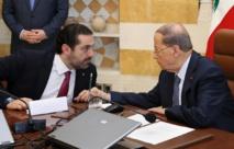 """الاضرابات تشل لبنان و""""الحروب الباردة الداخلية""""تعيق تشكيل الحكومة"""