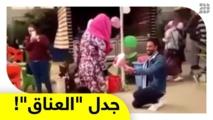"""شيخ الأزهر يطالب بإعادة النظر في عقوبة """"طالبة الحضن"""""""