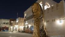 متاحف قطر تحتفي بفوز العنابي بكأس آسيا بمنحوتة للفنان الفرنسي بالداتشيني
