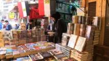"""""""بوكابيكيا"""": موقع إلكتروني مصري لمواجهة ارتفاع أسعار الكتب"""