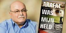 """تيسير أبوسعدة و غلاف كتابة """"عرفات كان بطلي"""""""