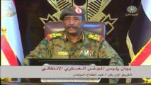 البرهان : دور المجلس العسكري مكمل لثورة الشعب السوداني
