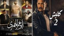 """تقليص الانتاج الدرامي يفقد مصر جزءا من قوتها """"الناعمة"""""""