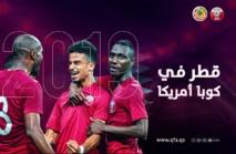 قطر تحشد العرب في ريو لمؤازرة المنتخب في كوبا- أمريكا 2019
