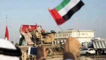"""انسحاب الإمارات.. تَرْك السعودية وحيدة في """"المستنقع اليمني""""؟"""