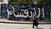 الانقسام الداخلي أضعف القضية الفلسطينية وضاعف هموم قطاع غزة