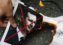 مقتل 11 سوريا في حمص وادلب