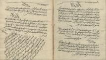 الأرشيف العثماني ينفض الغبار عن تاريخ مقبرة بريطانية في لبنان
