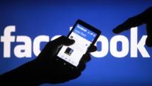 """تغريم """"فيسبوك"""" 5 مليارات دولار وتشديد قواعدها لحماية الخصوصية"""