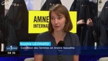 العفو الدولية: الطريق لا تزال طويلة أمام المرأة السعودية