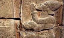 علماء آثار إسرائيليون:اكتشاف مدينة ترجع إلى 5000 عام